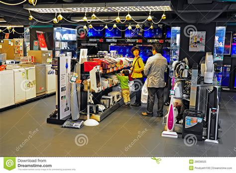 home appliances store editorial image image of shopping electrical appliance retail store editorial image image