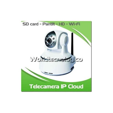 ip wifi motorizzata ip wireless wifi infrarossi motorizzata