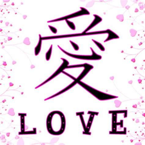 international dating club marriage in japan
