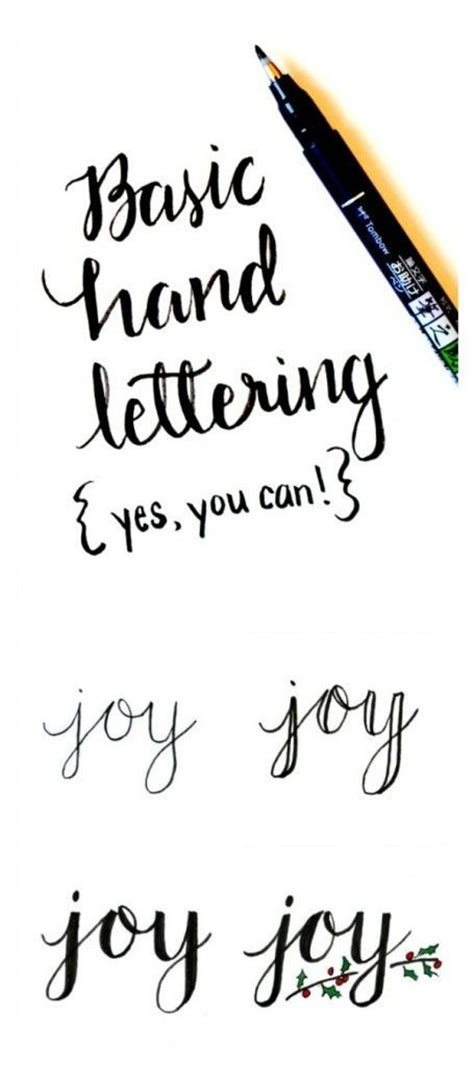 lettering tutorial paint basic hand lettering joy one artsy mama crafty 2 the