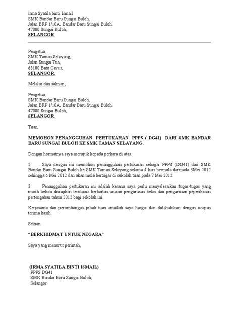 surat tangguh 2012