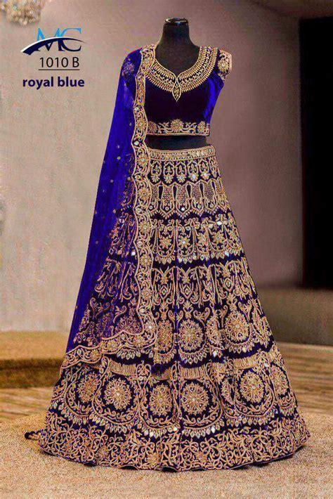 MC 1010 Series Royal Blue Heavy Work Designer Bridal