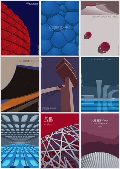 sports buildings architectural poster illustrations