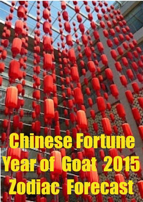 new year zodiac predictions 2015 fortune year of goat 2015 zodiac forecast