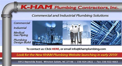 Plumbing Winston Salem by Kham Plumbing Contractors Inc Winston Salem Nc