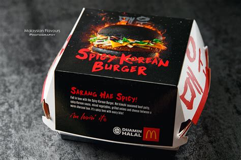 Mcd Spicy spicy korean burger mcdonald s malaysia you tried