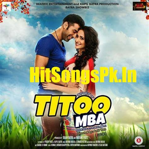 Titoo Mba Hd by Titoo Mba 2014 Hd Geo