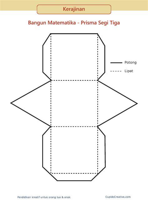 artikel membuat kubus dari karton cara membuat rumah adat dari karton rumah panggung dari