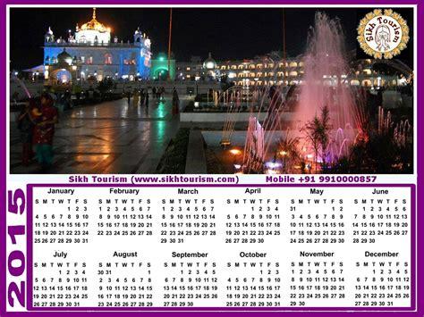 Etsu Academic Calendar Etsu 2015 2016 Calendar Calendar Template 2016
