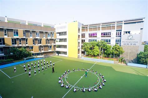 preschool bina bangsa school edumorcom