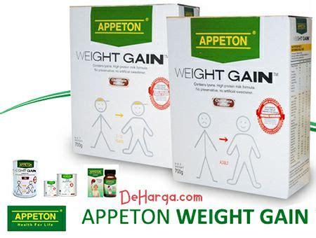 Appeton Weight Gain Terbaru daftar harga appeton weight gain terbaru 2018