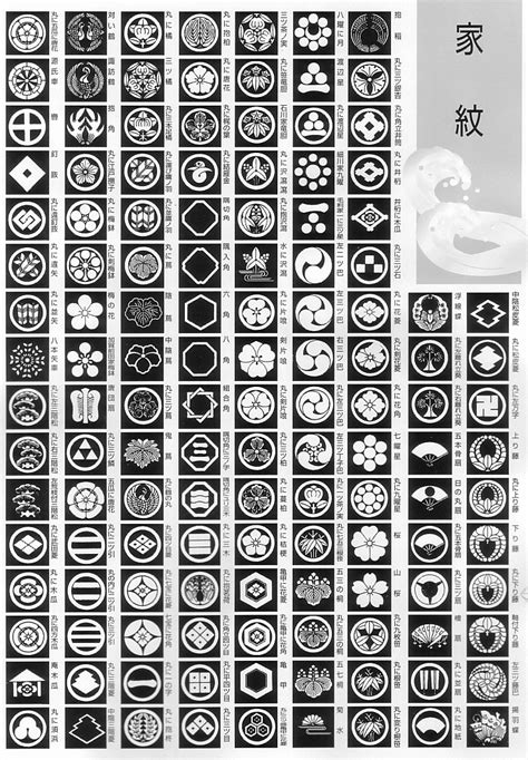 pattern design francais l oxalis en embl 232 me japanese patterns and collection