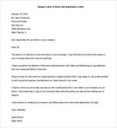 Letter Of Intent Sle For Leave Of Absence Free Intent Letter Templates 22 Free Word Pdf