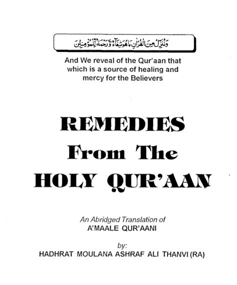 the qur an problem and islamism reflections of a dissident muslim books remedies from amale quran maulanamujaddidashrafalithanvira