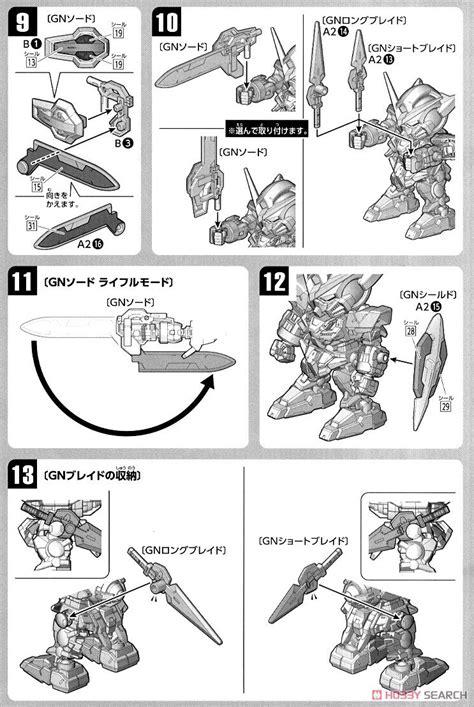 Bandai Sd Ex Standard Gundam Exia bandai sd gundam ex standard gundam end 7 1 2020 11 10 pm