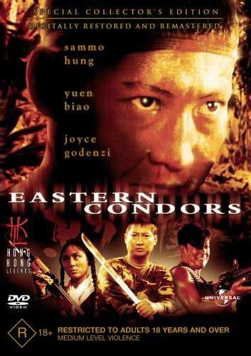 film china eastern eastern condors filme aus china horrorfilm forum