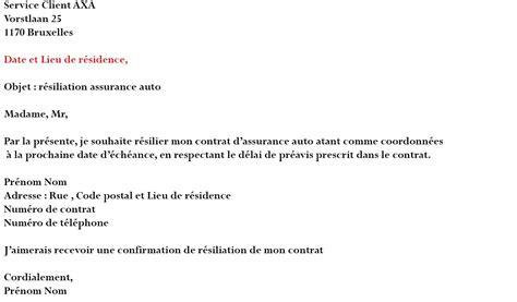 Resiliation Lettre Assurance Auto R 233 Silier Axa Assurance Auto En Belgique