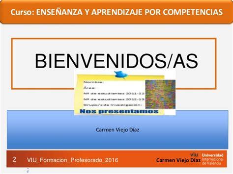 curso devoluciones y compensaciones 2016 curso formaci 243 n profesorado universitario 2016 ense 241 anza