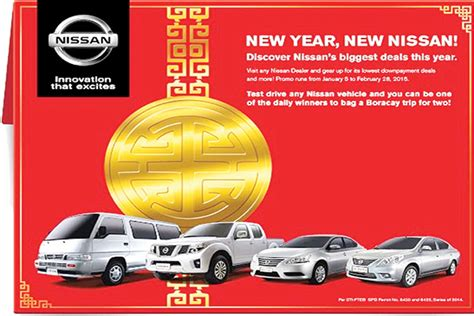 nissan new year promotion 2015 pitboard nissan opens 2015 with new year new nissan motoring business features the