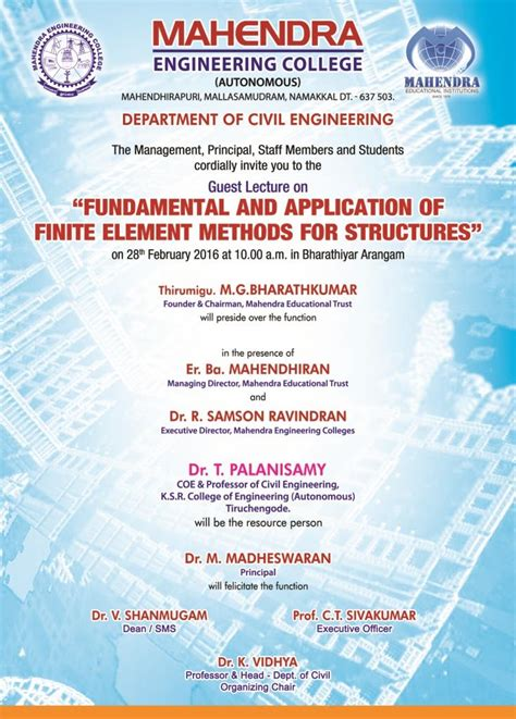 Ieee Conference Invitation Letter Mahendra Educational Institutions Top Engineering And Arts Colleges In Tamilnadu