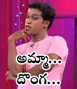 comment photos in telugu telugu comment pics archives page 5 of 52 funny
