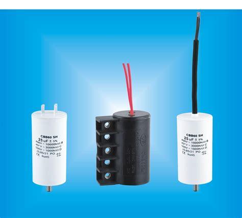 what is a cbb60 capacitor china capacitor cbb60 china capacitors electrical capacitor