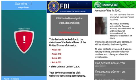 android phone virus ta bort or fbi virus from android phone