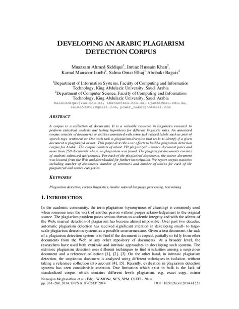 Scan My Essay For Plagiarism by Scan My Essay For Plagiarism How To Check Plagiarism Researchgate