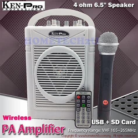 Ces 2007 Worlds Smallest Wireless Fm Transmitter by Kenpro Portable Wireless Pa Lifi End 10 15 2019 9 21 Pm