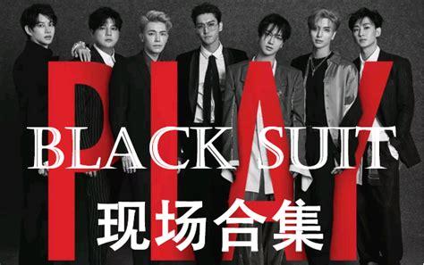 download mp3 super junior black suit 60fps super junior super junior black suit现场合集 部分60fps