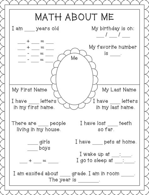 math about me page to do with big buddies 7