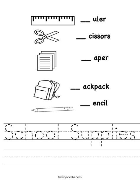 printable worksheets school school supplies worksheet twisty noodle