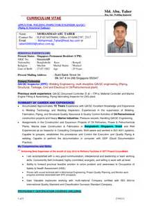 Career Objective For Marine Engineers Resume Cover Letter Loss Prevention Duties And Loss
