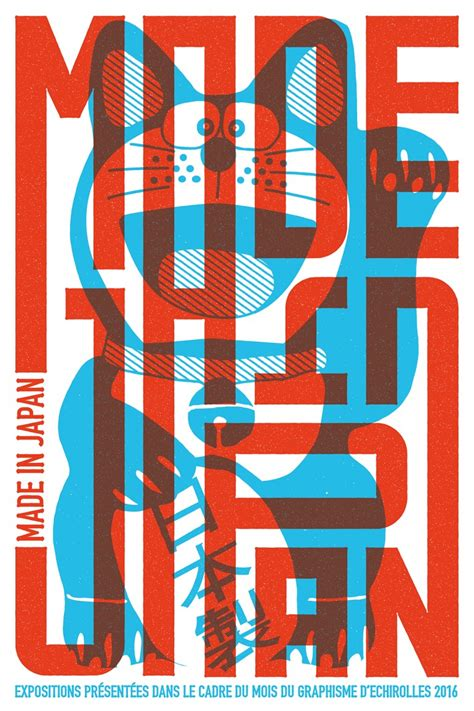 design is culture posters made in japan on inspirationde