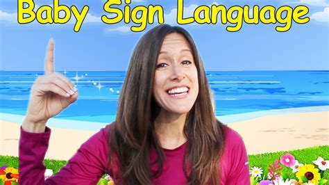Basic 2 Year baby language song asl basic words and commands by