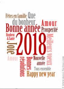 Modèle De Lettre Pour Voeux Nouvel An Carte De Voeux 2018 Envoyer Cette Carte Les Souhaits Du