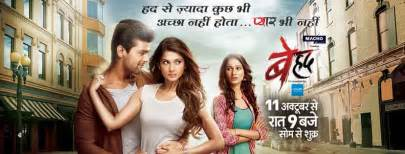 What you didn t notice in jennifer winget s new show stylecracker