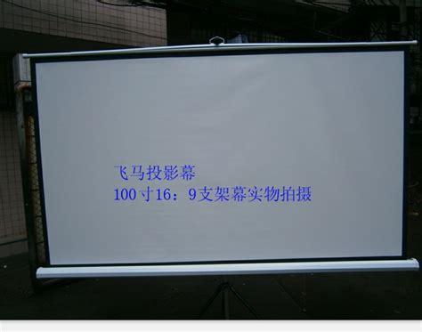 projector screen curtain 100 mount curtain projector screen beads projection screen