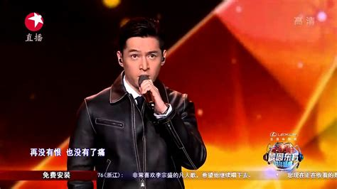 new year tv gala 2016 smg 2016 new year s gala hd