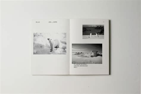 minimalist layout inspiration the two generations the book design blog