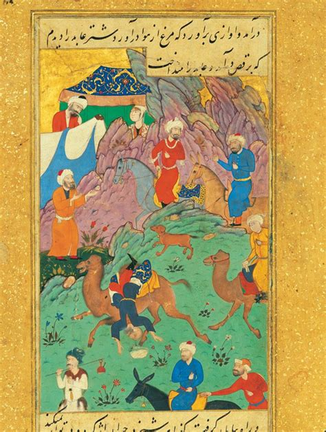 libro the plain in flames 61 best images about minitures on ottomans the oddities and metropolitan museum
