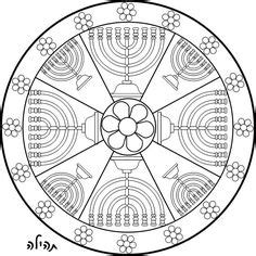 hanukkah mandala coloring pages hanukkah coloring pages menorahs this is not the
