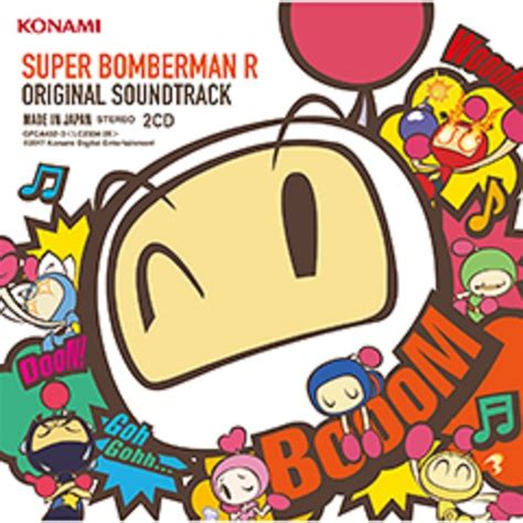 Promo Nintendo Switch Bomberman R Sby0311 1 bomberman r original soundtrack print copies to include tako bomber code gonintendo