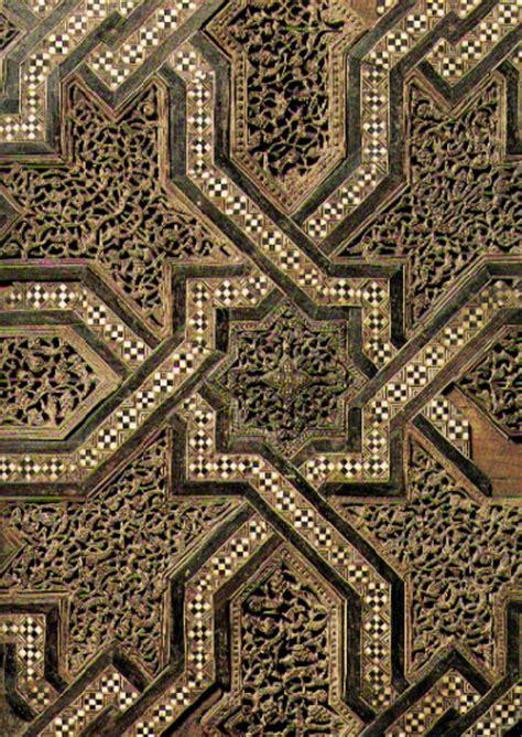 islamic pattern with meaning islamic art islamic culture