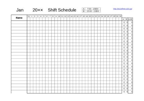exiucu biz 3 shift schedule template