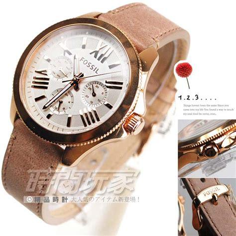 Jam Tangan Wanita Original Fossil Original Am4532 Cecile Multifunction promo jam tangan wanita fossil am4532 original