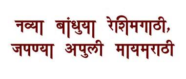 industrial safety slogans in marathi new fashions