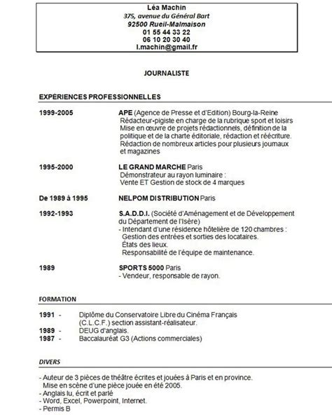 Cv Stage by 11 Exemple De Cv Stage 3eme Modele Cv