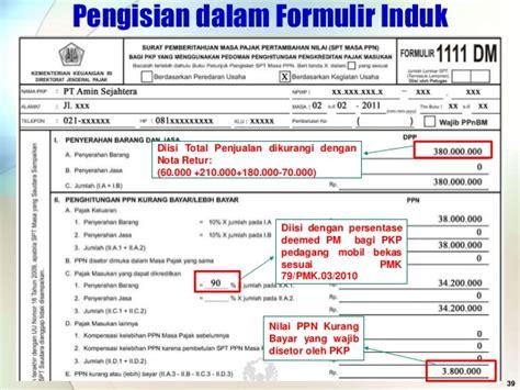 formulir spt pajak 2016 formulir pajak pribadi 2016 formulir spt masa 2016 spt