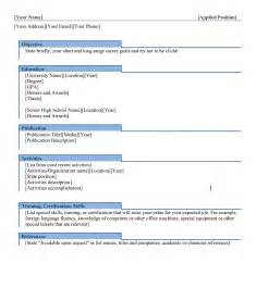 how to find resume template on microsoft word 2007 how to find resume templates microsoft word 2017